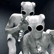 Шоу Инопланетян